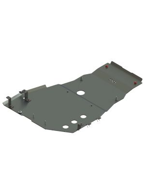 Land-Rover Discovery 5 (2.0L)  Engine & Gearbox Skid Plate